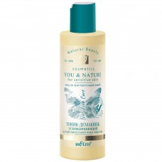 YOU a NATURE - tonic 150ml