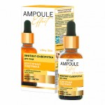 Ampoule Effect - Liftingové sérum